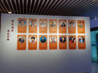 北京第二外国语学院成都附属小学