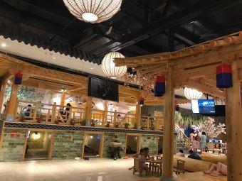 济州岛汤泉会馆洗浴
