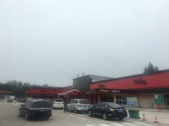 睢宁高作服务区停车场
