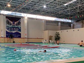 纳川恒温游泳馆