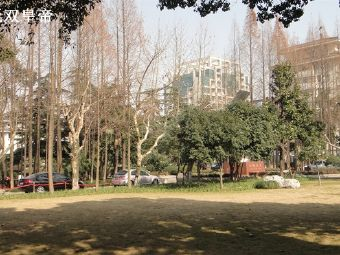 浙江大学继续教育学院资质认证培训中心(浙大西溪校区)