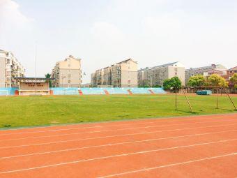 江苏省白蒲高级中学