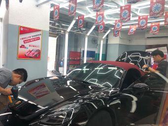 潜力车行-精洗洗车/维修保养/音响升级/性能改装