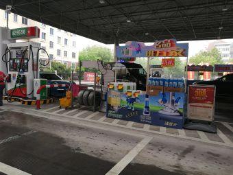 中国石化壳牌江阴长投加油站