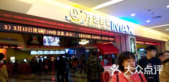 西安电影院体验