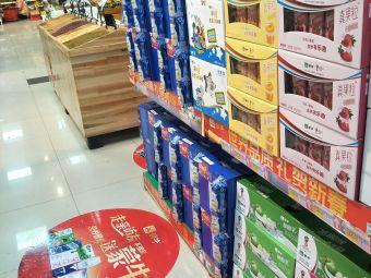 尹集佰悦购物广场