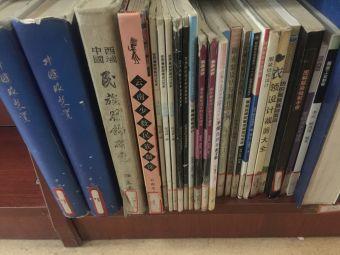 中原工学院图书馆