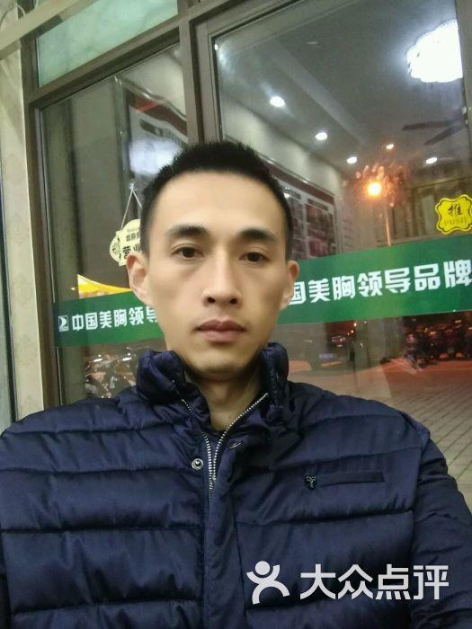华哥_2690上传的图片