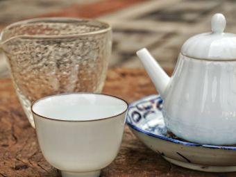 茗气堂茶业·茶庄