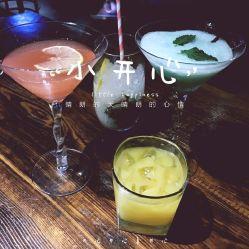 Eleven酒吧的图片