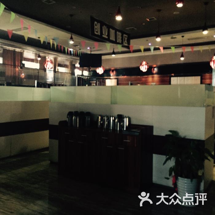 蓝岛西餐厅