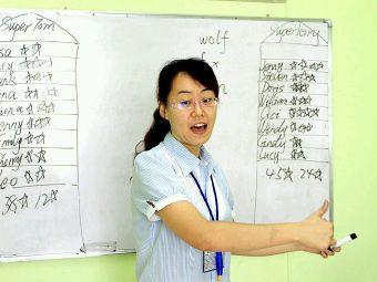 思迈外语学校