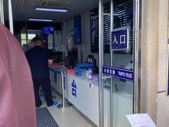 丰台交通支队综合执法大厅电动汽车充电站