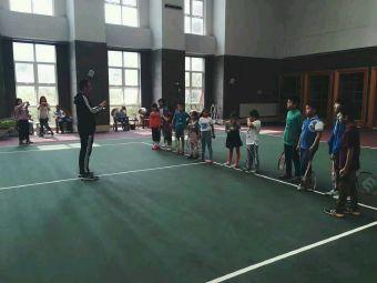 7-ACE网球运动中心
