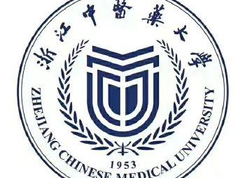 浙江中医药大学(滨文校区)