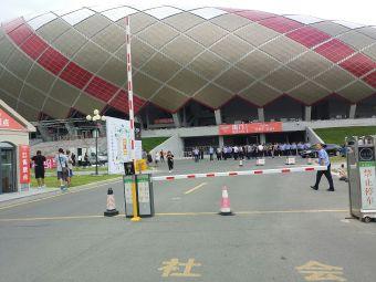 大庆体育场