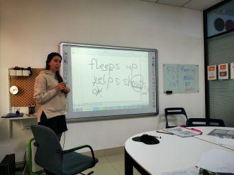 圣安英语教育