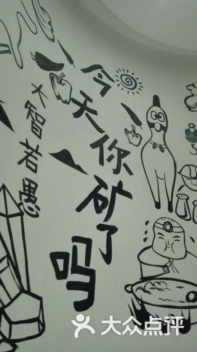 儿童画 简笔画 手绘 线稿 393_700 竖版 竖屏