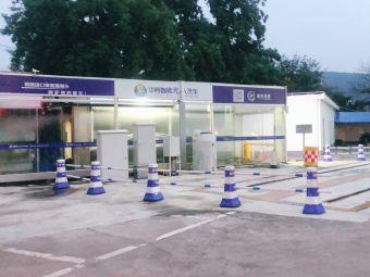 中国石油虞山加油站
