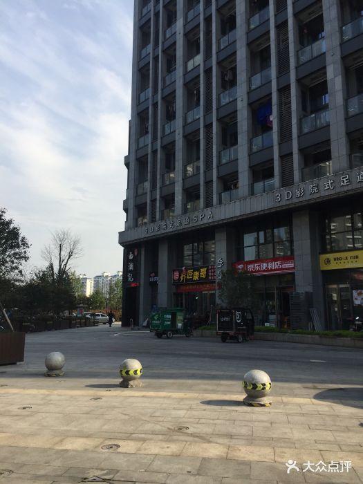 特权视频走一波,今天滨江想起,玩耍这家的.-虾纪念碑福利关攻略谷第六图片