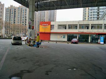 中国石油临沂化武路加油站