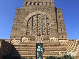 開拓者紀念堂與遺產遺址
