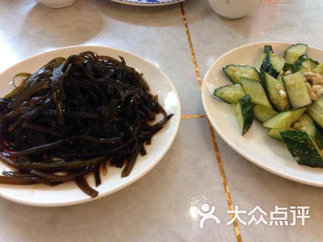 鱼恋江湖 凉菜图片 合肥美食