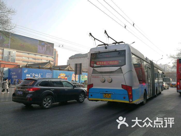 公交车109路-图片-北京生活服务-大众点评网