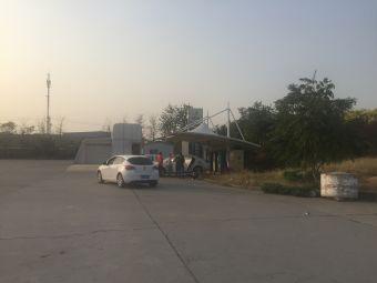 徐官屯服务区国家电网电动汽车充换电站
