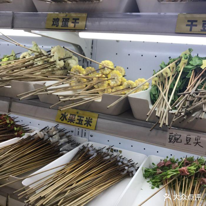 猫货串串重庆老火锅·喵喵的串騒图片 - 第508张
