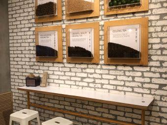 Jin Tea Shop
