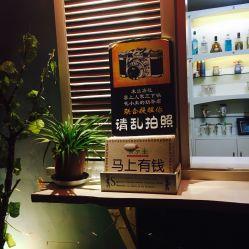 花小主的奶茶店(丁香电话榕店)景区,地址,v丁香古诗丁香花图片
