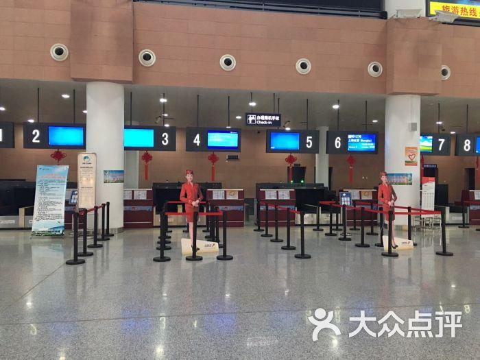 飞机场 九华山机场