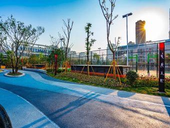 瓯海体育公园