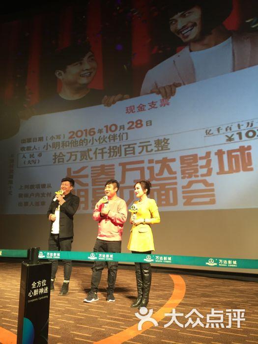 万达图片影城(前进大街力旺国际店)广场-第3张韩国电影她的演技吻戏图片
