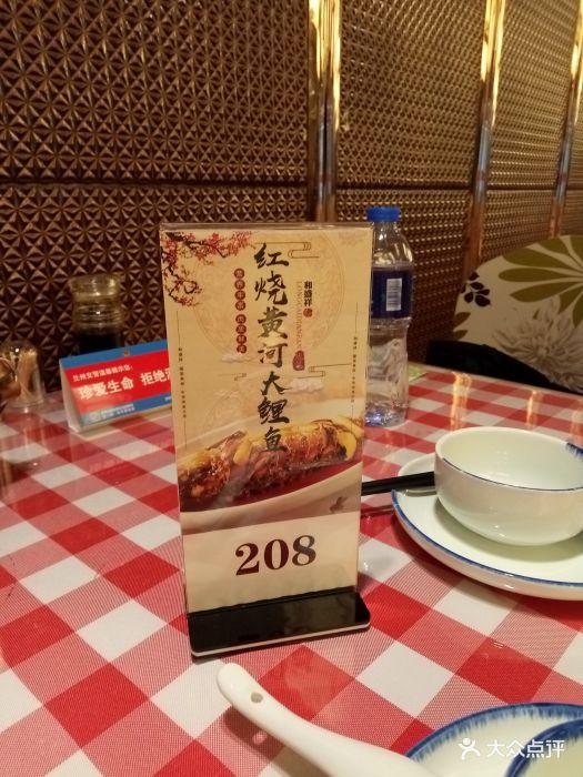 陇菜和盛祥(静宁路店)滨河路汝州小学图片