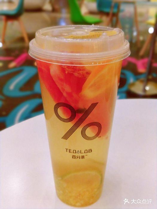 %百分茶(圆融星座店)图片 - 第112张