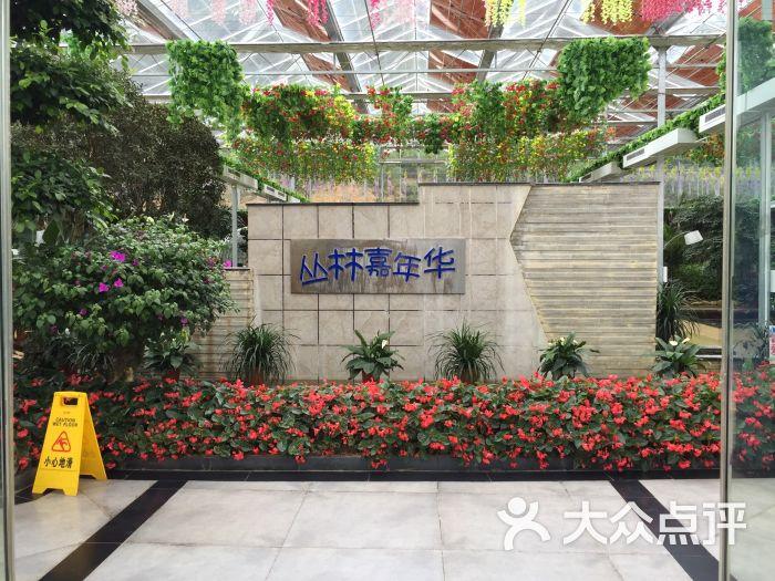 香纸沟枫叶谷旅游度假区-图片-贵阳周边游-大众点评网