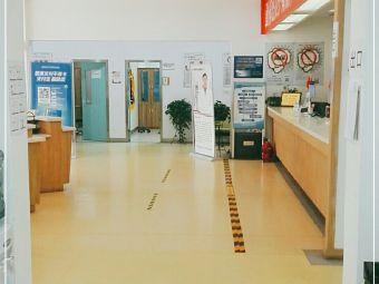 塘沽圣爱肛肠医院
