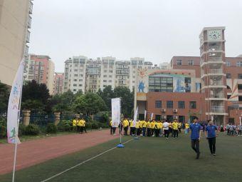 河南省实验小学(外国语分校)