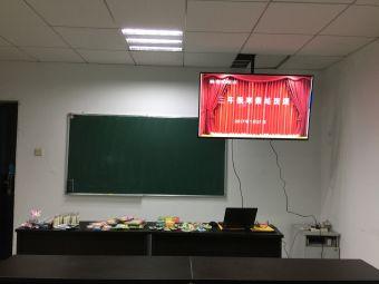 杨老师培训工作室