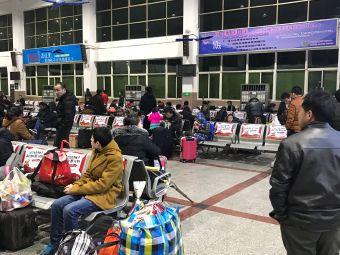 九江站售票处