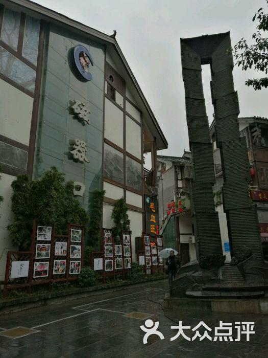 陈建平长沙陈美食-luckyhxq的相册-重庆麻花-大有市区什么老街推荐表美食图片