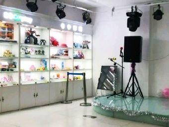 书戏教育(迅驰广场店)
