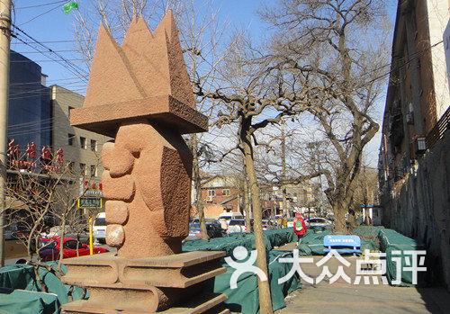 新文化运动纪念馆