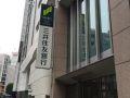 三井住友銀行渋谷