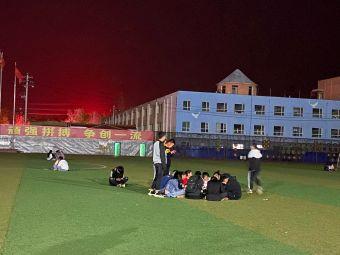 武乡体育馆