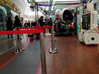第一现场9D虚拟现实体验馆