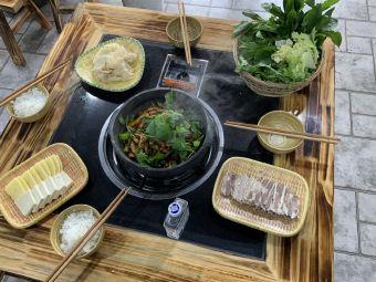 普田砂鍋牛肉