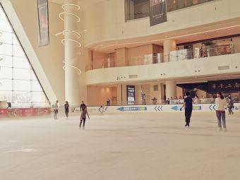 世纪星滑冰俱乐部(万象城店)